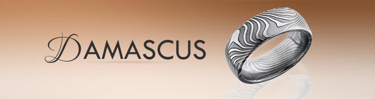 style-damascus